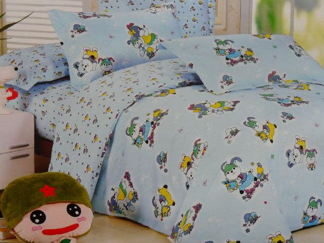 Gyermek ágyneműgarnitúrák: 2 részes, 100% pamut anyagból, vidám mintákkal