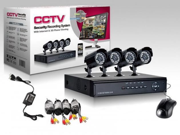 Profi biztonsági rendszer megfigyelő központtal és 4 db éjjellátó kamerával - okostelefonról, számítógépről interneten keresztül élőképpel nézhető