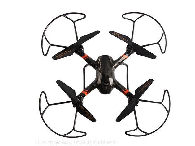 Drón / fekete