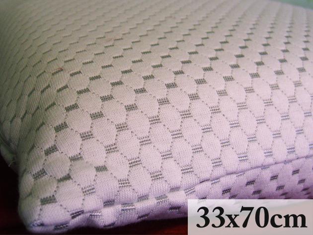 33*70 cm-es ergonómikus NOVETEX Memory párna
