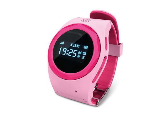 Smart GPS Kids Watch - rózsaszín - AZONNAL ÁTVEHETŐ