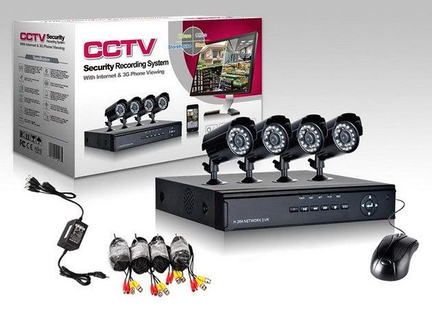Biztonsági rendszer megfigyelő központtal és 4 db éjjellátó kamerával - okostelefonról, számítógépről interneten keresztül élőképpel nézhető
