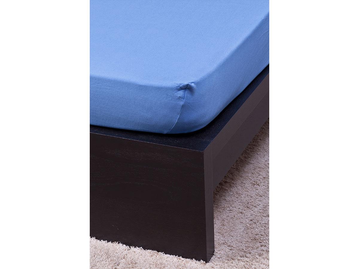 Jersey lepedő - 90-100x200cm - középkék