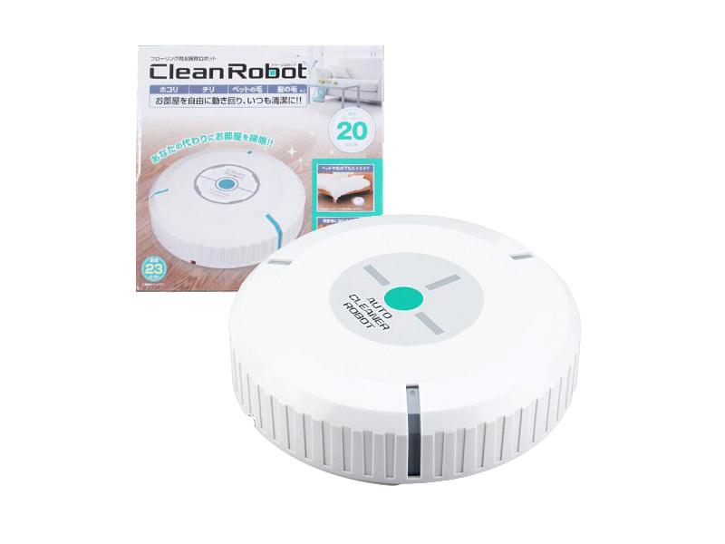 Robot portakarító Fehér IRP-000003502