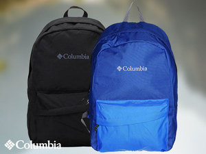 Columbia-hatizsakok_middle