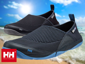 Helly_hansen_uszocipo_middle