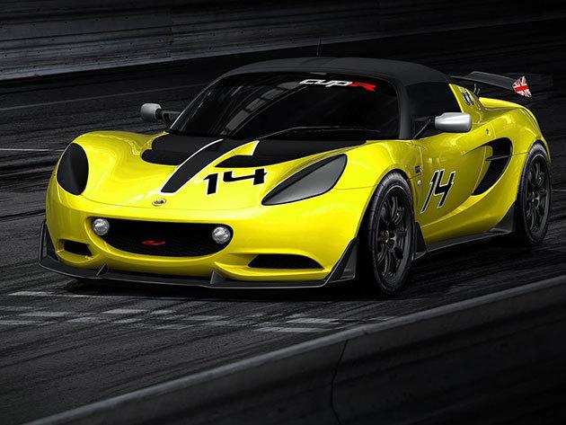 Páros ajánlatok a DRX Ringen 2 fő részére! Lotus Elise- Lotus Exige 2*3 kör