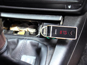 Autos_bluetooth_fm_transmitter_kedvezmenyesen_middle
