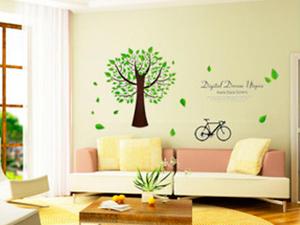 Fa biciklivel falmatrica (A fa mérete 60x50 cm, a biciklié 26x15 cm)