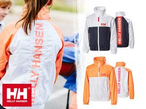 Helly-hansen-active-jr-wind-jacket-gyerek-kabatok-kedvezmenyesen_middle
