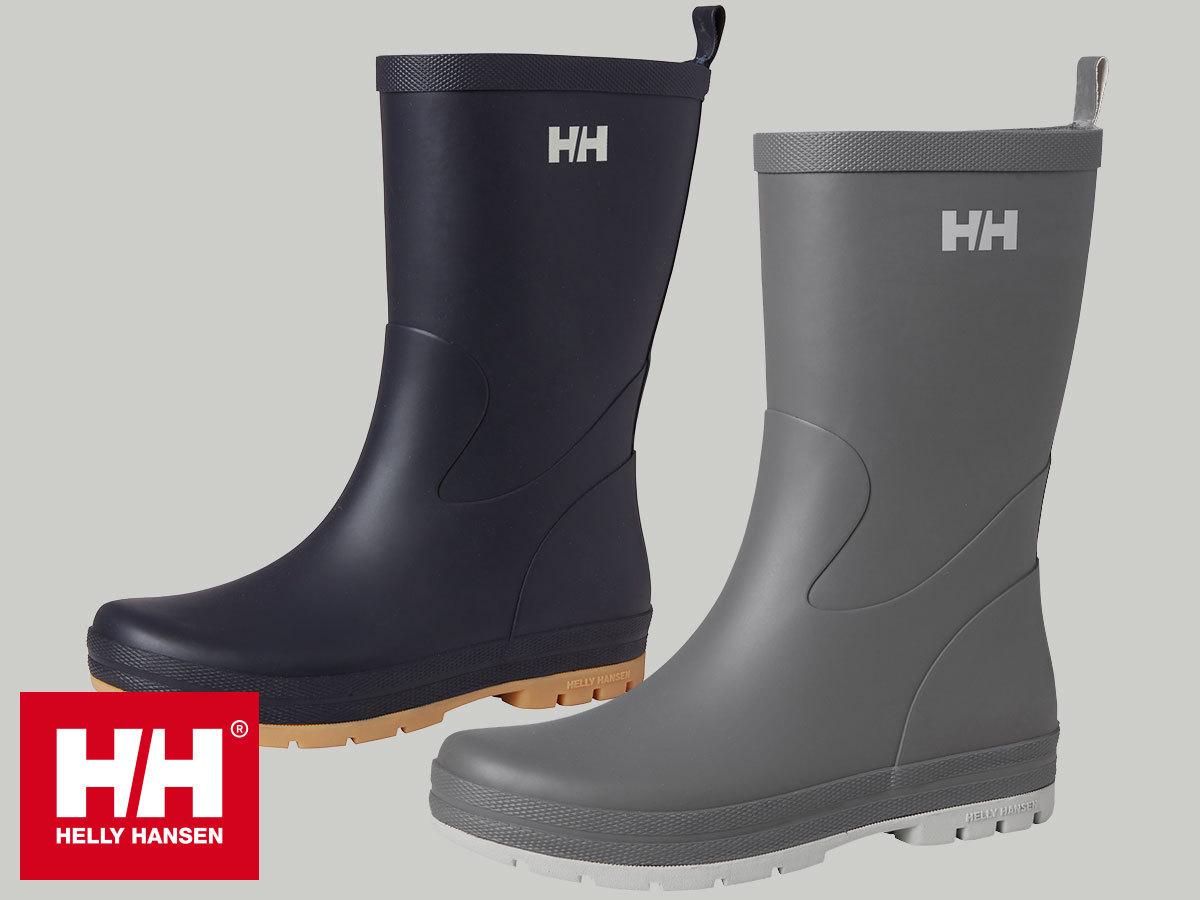 Helly Hansen W MIDSUND 3 női gumicsizma az esős napokra - kényelmes, strapabíró, divatos