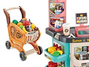 Jatek-szupermarket-kedvezmenyesen_middle