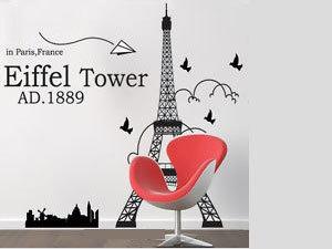 Eiffel torony falmatrica (A torony 70 cm magas)