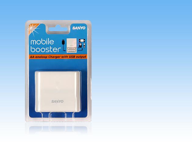 Eneloop Mobile Booster KBC-E1S