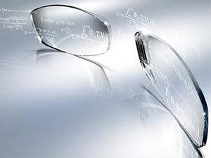 Kombinált látóterű prémium kategóriájú progresszív műanyag lencsepár